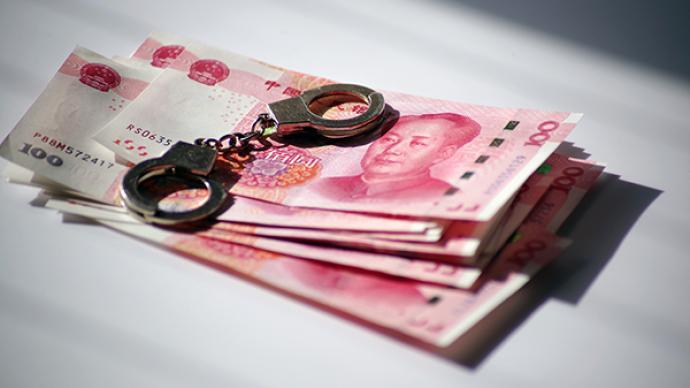 """湖南发布一批典型诈骗案例:以洗钱为由骗""""同行""""赃款被刑拘"""