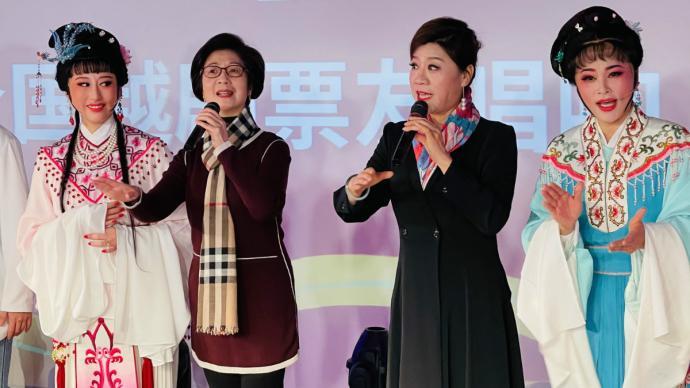 越剧大师戚雅仙、毕春芳合作70年,各地传人相聚上海大世界