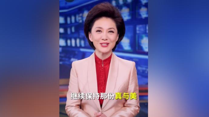 藏族小伙丁真火遍全网,央视主播:流量引导得好会变成正能量