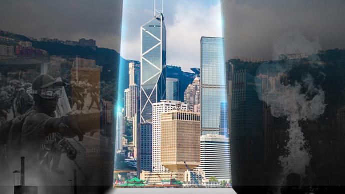 人民锐评:以改革的勇气清除积弊,香港才能重新出发