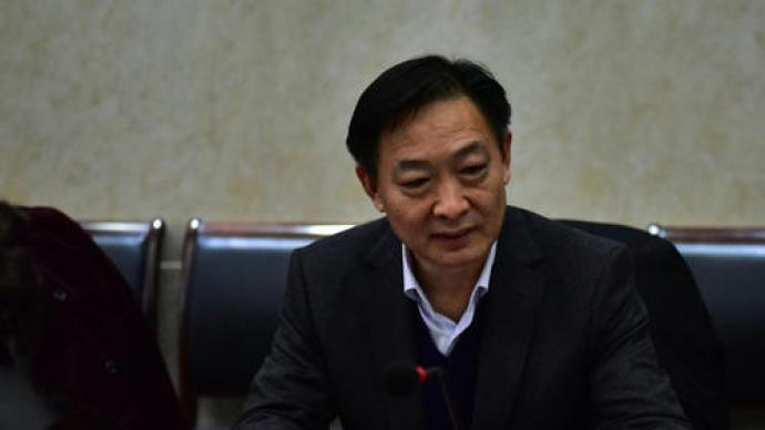 江苏省发改委副主任、党组成员祁彪接受审查调查