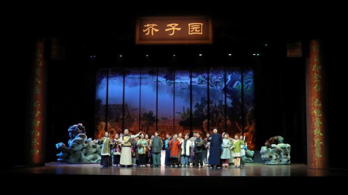歌剧《芥子园》:文人李渔的维权故事