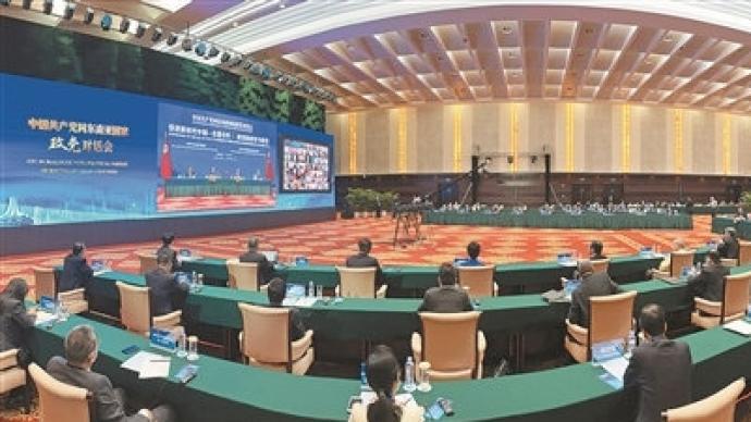 馬來西亞印度人國大黨代表:中國推動各界加強合作展現領導力