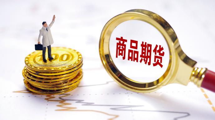 李正强:中国企业参与衍生品市场潜力巨大