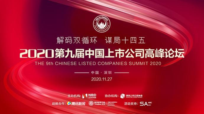 """400+优秀上市公司齐聚深圳""""讲故事"""""""