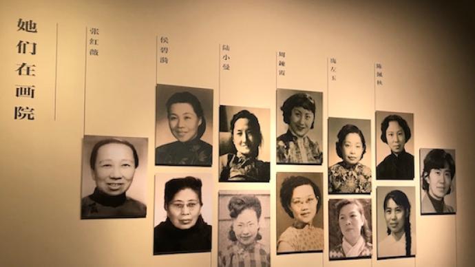 圆桌|她们在画院:重读周鍊霞、陆小曼、陈佩秋等画作的背后