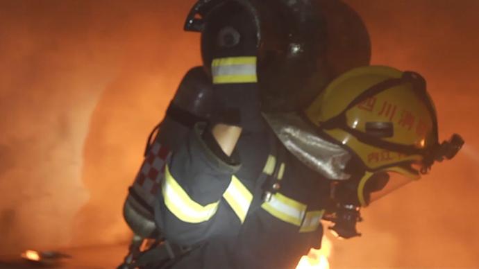四川内江消防警示片公布九起典型火灾,近四年呈小火多发趋势