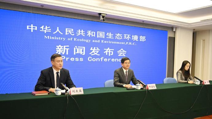 环境部:秋冬季京津冀及周边地区重污染峰值降低、次数减少