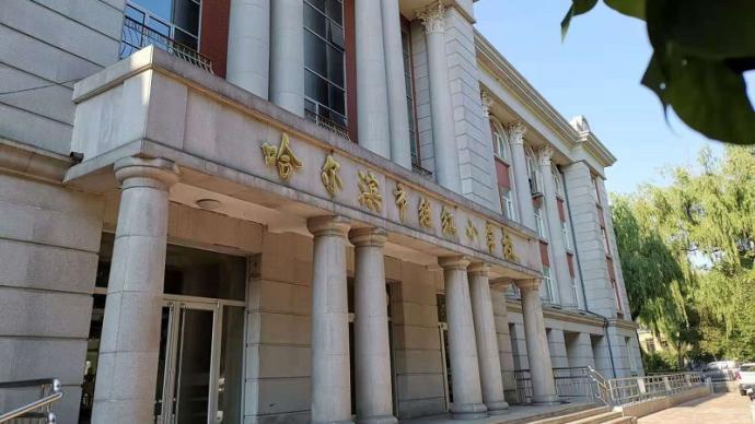 哈尔滨市一重点小学出现诺如病毒患者,学校紧急停课
