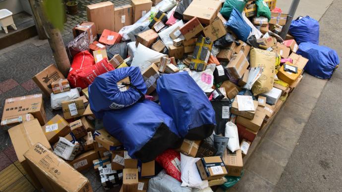 """半月谈:一年数百亿件快递,""""包装垃圾""""不容忽视"""