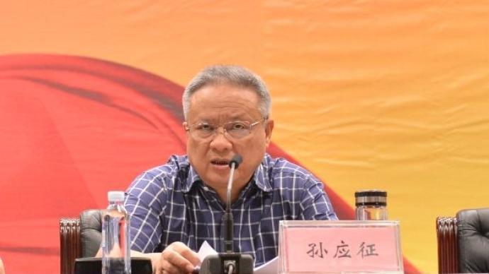 串供、转移证据,武汉市人大常委会原副主任孙应征被开除党籍