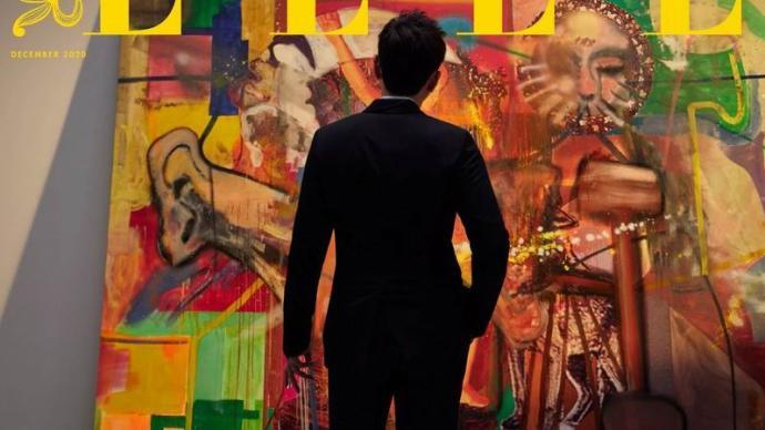 時尚與藝術的碰撞| SuperELLE藝術主題刊首發