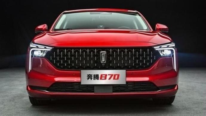 第三代奔腾B70直指新国民家轿,一汽奔腾的底气在哪里?