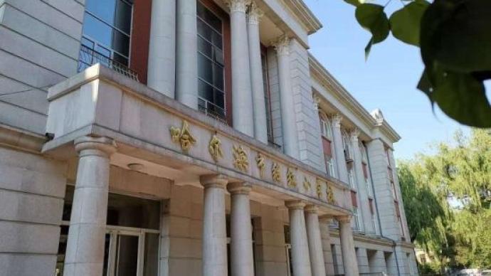 哈尔滨一小学100名学生发生诺如病毒感染,全面消杀校园