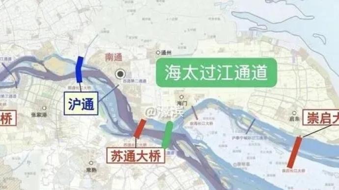 海門太倉過江通道支持采用隧道,公鐵合建都將接入南通新機場