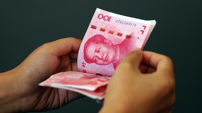 杨伟民:要努力使居民收入增长同步或者快于经济增长