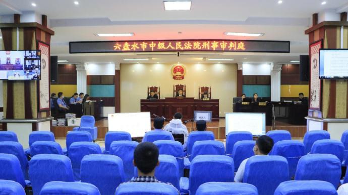 貴州茅臺原總經理助理張城受賄3418萬余元,獲刑13年