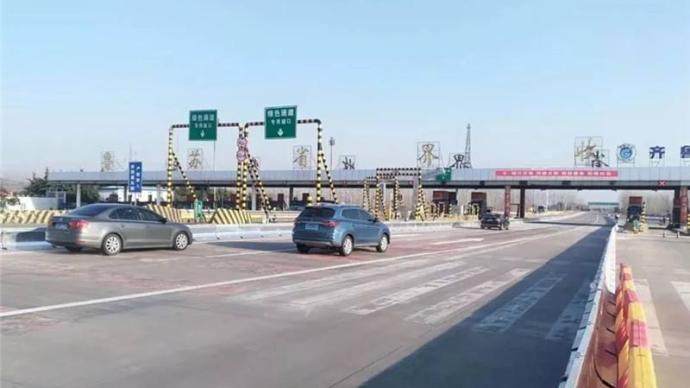 高速公路撤站是否完成?交通部:轉入常態化運行新階段