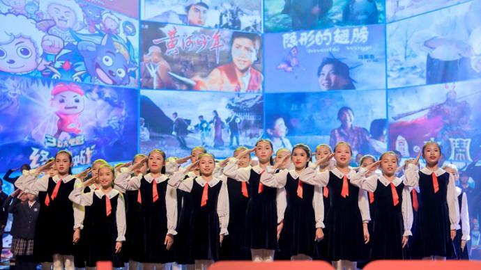 2020中国国际儿童电影展落幕:孩子的电影,孩子自己选