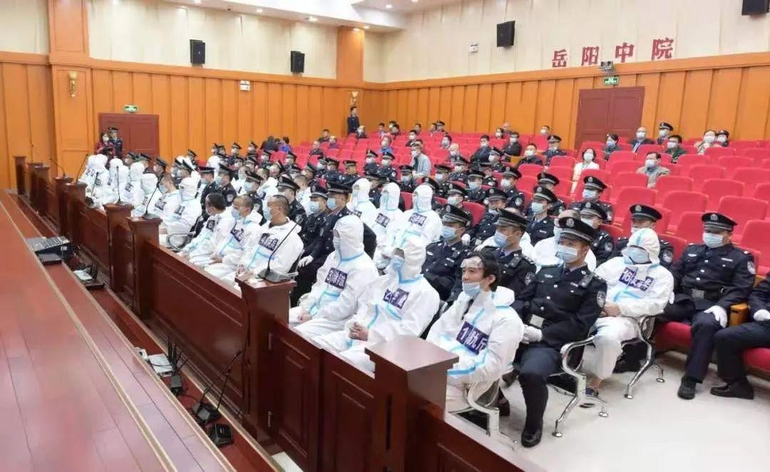 一审开庭庭审现场。湖南高院微信公众号 图