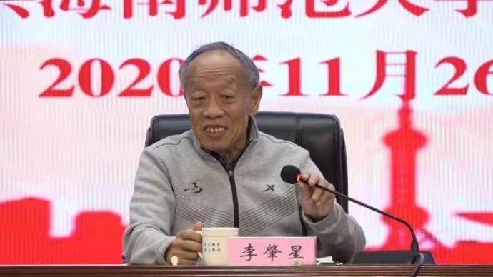 重磅强援:外交部原部长李肇星受聘海南师大名誉教授