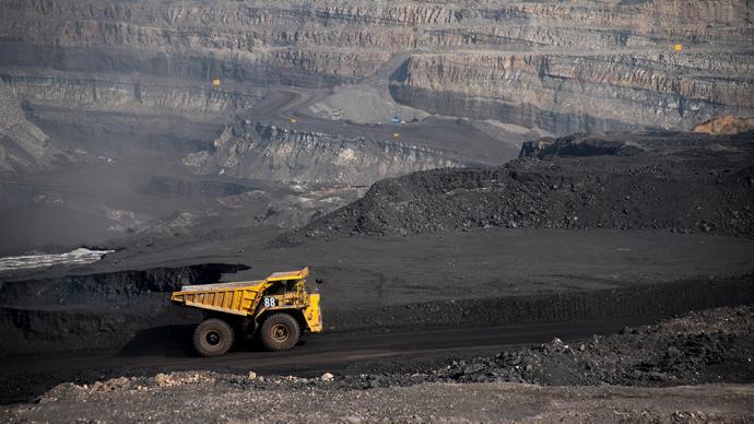 内蒙古:配偶、子女不得利用领导干部职权参与矿产资源开发