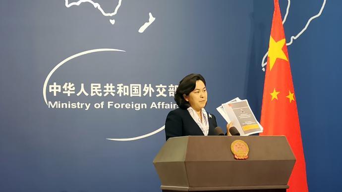 外交部再谈澳方对中方指责:真实目的是剥夺中国说真相的权利