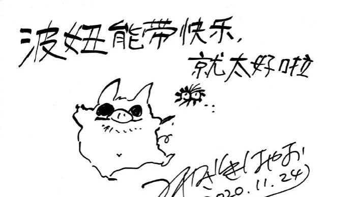 宫崎骏的手写信来了!《崖上的波妞》内地定档12月31日