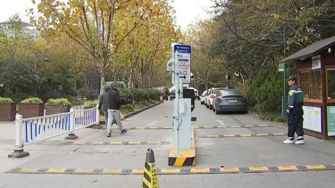 杭州西湖、西溪景区国有停车场全部无杆停车,1秒内即可离场
