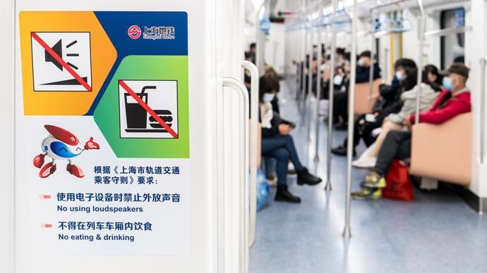 """【地评线】禁止手机外放,补上""""手机文明""""的短板"""