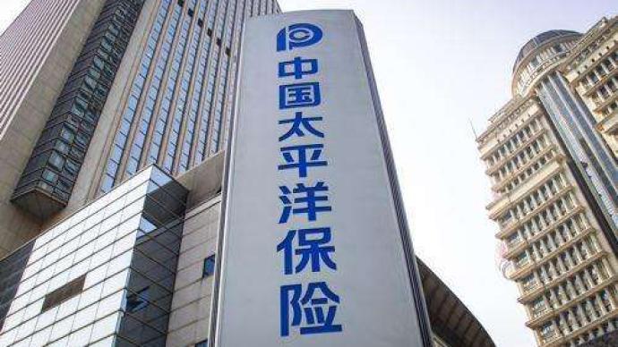中國太保將全資控股太保安聯健康,德國安聯保險集團退出