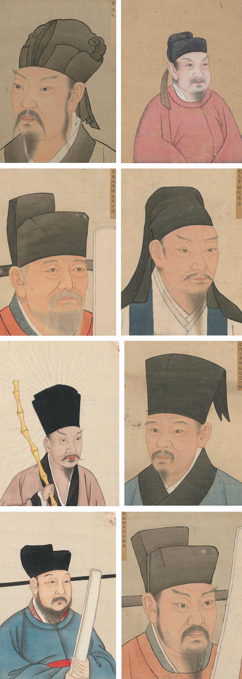 清 唐宋八大家像 (从左到右依次而下为:韩退之像、柳宗元像、欧阳修像、苏洵像、苏轼像、苏辙像、曾巩像、王安石像) 国家博物馆藏