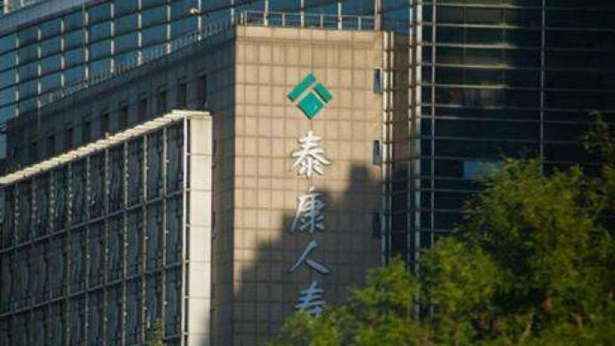 泰康人寿7500万美元参与金科服务H股IPO,持股逾9%