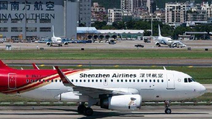 深航客機攀枝花機場遇險事件處理結果公布:機長飛行執照被撤