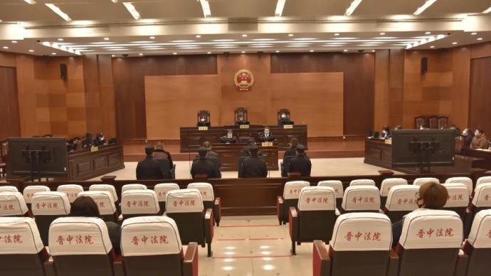 乔家大院所在地村委会原主任乔俊川涉恶一审被判无期徒刑
