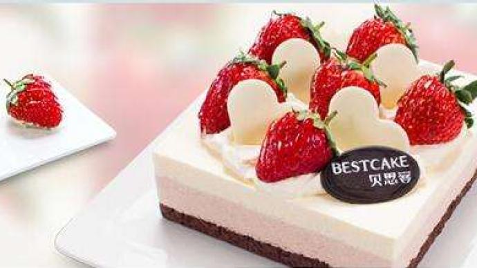 """网红蛋糕""""贝思客""""被曝经营异常,蛋糕无法配送、订单被取消"""
