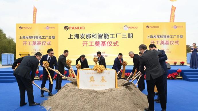 """总投资约15.8亿元,又一座机器人""""超级工厂""""在上海开建"""
