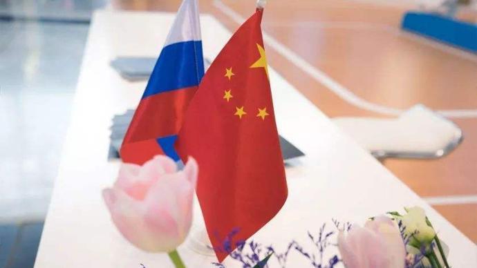 中俄总理第二十五次定期会晤联合公报(全文)