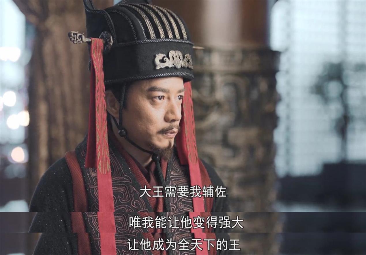 """段奕宏饰演的吕不韦政治理想是""""大一统"""""""