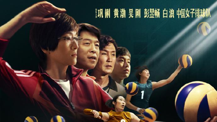 《夺冠》将代表中国内地角逐奥斯卡最佳国际影片奖