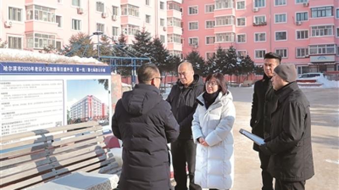 哈尔滨老旧小区改造:27份质检报告涉嫌造假,43人被查处