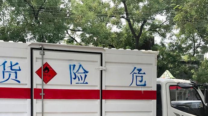 浙江上线危化品运输智控平台,所有从业人员被赋码管理