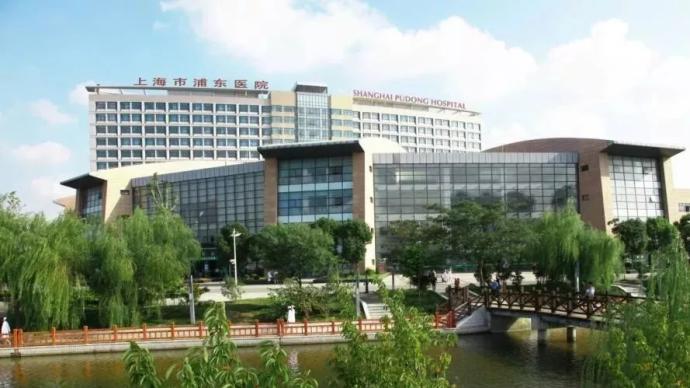 浦东医院5日零时起结束闭环管理,8日起全面恢复门诊