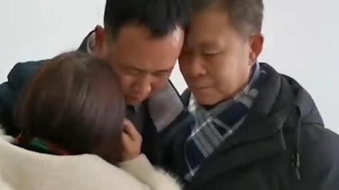 33年后重聚!男子2岁时被拐卖,民警赴山东助一家三口团聚