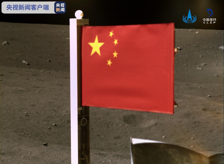△嫦娥五号着陆器和上升器组合体全景相机拍摄五星红旗在月面成功展开。
