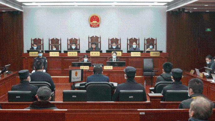 阜兴系列案在上海二中院开庭