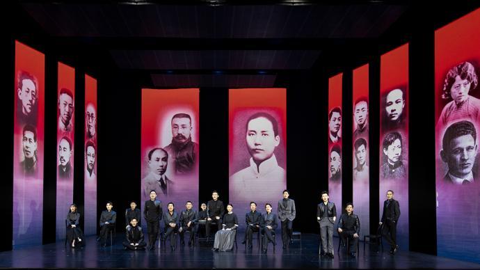 上海首部迎接建党百年舞台剧《红色的起点》首演,田沁鑫导演