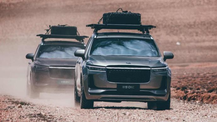 理想汽车将增发募资逾13亿美元,增发价折让10.24%