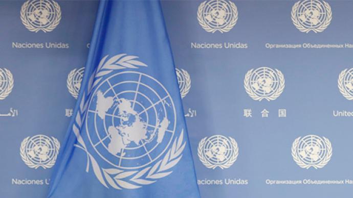 联合国:十年后全球或有超十亿人极端贫困,需推动可持续发展