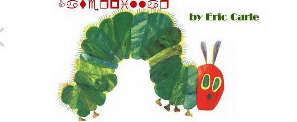 《好饿的毛毛虫》中经典的毛毛虫形象